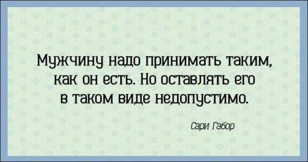 zhenskaya-mudrost-005