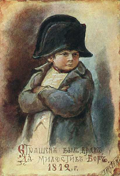 Наполеон I Бонапарт. Елизавета Меркурьевна Бём.