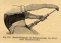 Забавно, но в XVII веке в Швеции специальным законом была установлена мера длины полового члена мужа (5 рейнских дюймов)